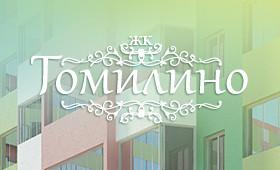 Сайт для ЖК «Томилино»