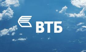 Календарь VTB