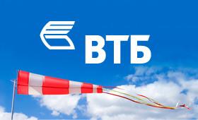 Зарплатная презентация VTB