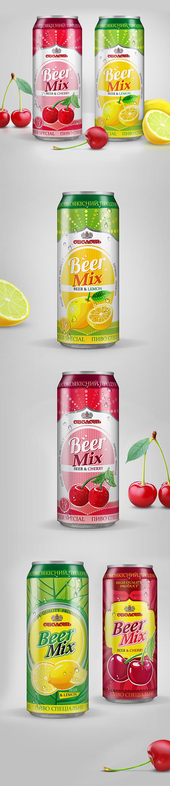 BeerMix